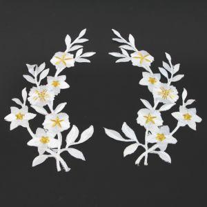 www.houseofadorn.com - Motif Iron-On Embroidered Wild Savanna Flower Applique Style 4991 22cm (Price per pair) - White